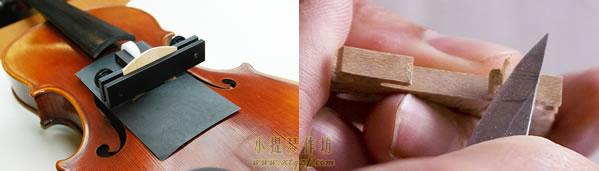 修削琴码脚工具
