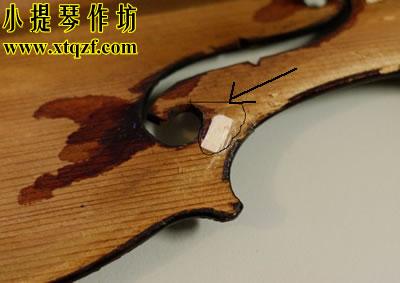 小提琴音孔修复后的样子