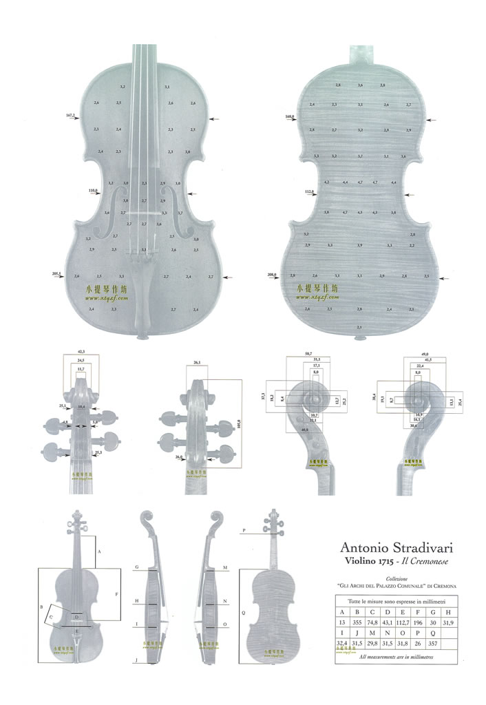 安东尼奥·斯特拉迪瓦里 小提琴1715 图纸和尺寸图表