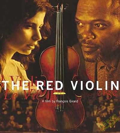 红色小提琴电影海报
