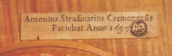 si1694biaoqian
