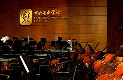 中央音乐学院提琴制作