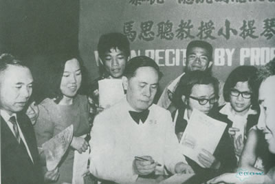 法比小提琴学派对中国小提琴艺术发展的影响