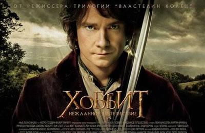 小提琴曲《霍比特人》
