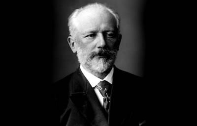 彼得·伊里奇·柴可夫斯基