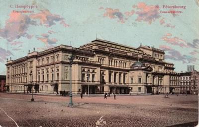 后奥尔时期的圣彼得堡音乐院